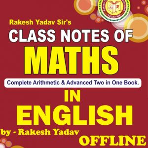 Rakesh Yadav Class Notes of Maths in English Download