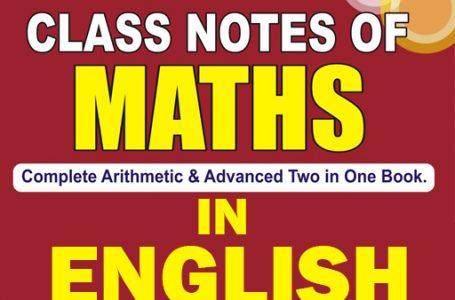 Rakesh Yadav Class Notes of Maths in English Download