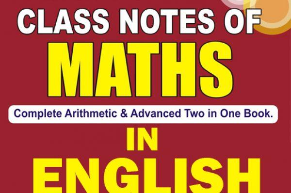 Rakesh Yadav Class Notes of Maths in English