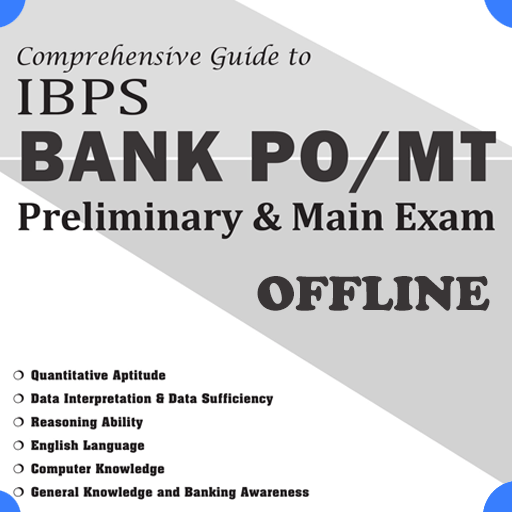 IBPS PO/MT Complete Comprehensive Guide