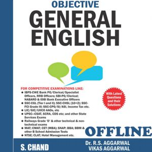 RS Aggarwal Objective English Book