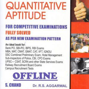 RS Aggarwal Book
