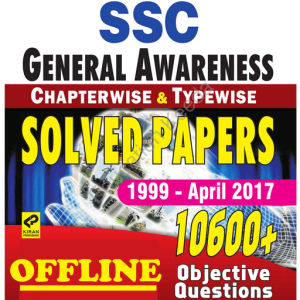 SSC - Education Keeda