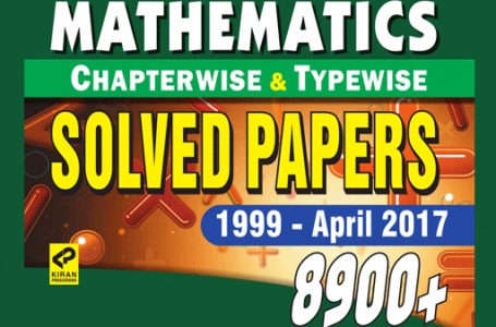 SSC Mathematics Chapter Wise Solved Paper: App