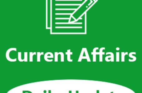 Current Affairs News Headline: 04-01-2020