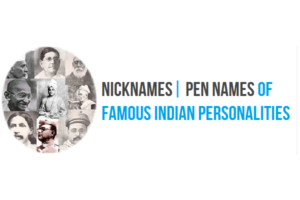 Famous Person and thier Nick Names