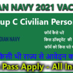 Navy Group C Form 2021